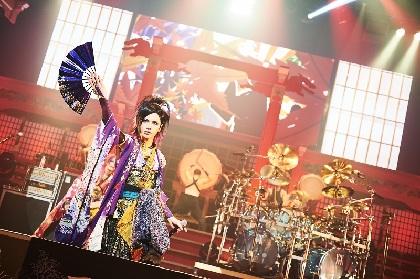 己龍 ホール公演が似合うバンドになった今の姿を見せつけた、千秋楽NHKホールの熱狂をレポート