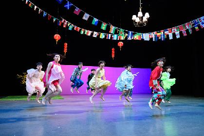 【レポート】Co.山田うん、新作『コスモス』を映像版&劇場版で制作~ダンスの豊かな可能性を深め広げて