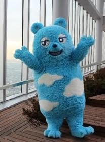 ハルカス300(展望台)キャラクター「あべのべあ」バースデーイベントを開催