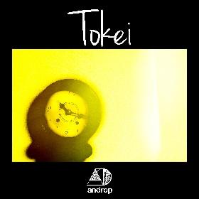 androp、新曲「Tokei」を9月に配信リリース決定 内澤(Vo/Gt)が撮影したジャケも解禁に