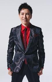 郷ひろみ、デビュー50周年イヤーを飾るシングルは川谷絵音とSASUKEが楽曲制作に参加した両A面仕様