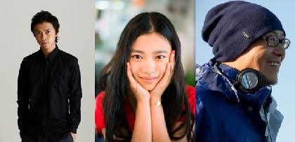 ゆうばり映画祭2016の「ニューウェーブアワード」受賞者は勝地涼、杉咲花、土井裕泰監督に決定!