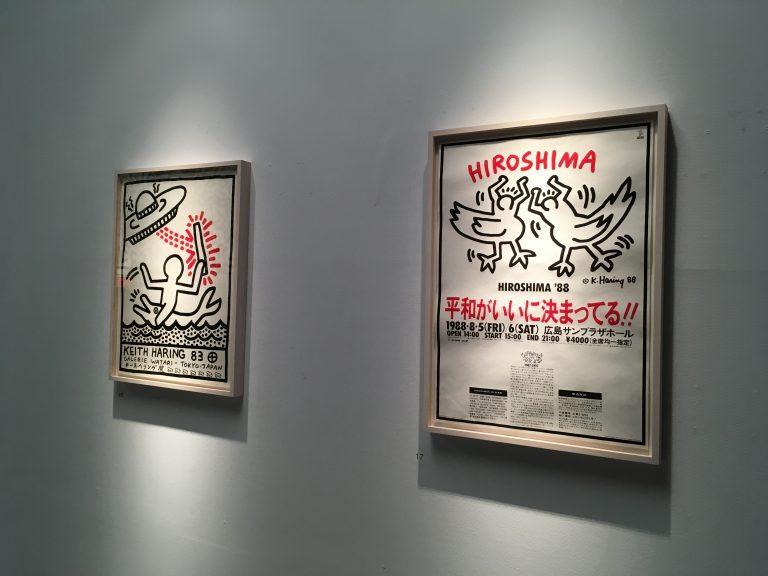 """1978ー1988年、""""核廃絶と平和維持"""" をテーマに広島で行われたチャリティイベント。ポスターをキース・ヘリングが書き下ろした。 ポスター《広島 -平和がいいに決まっている!》1988年All Keith Haring Works©︎ Keith Haring Foundation"""