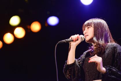 中島愛が来年2月に新アルバムをリリース ファンクラブイベントで自ら発表