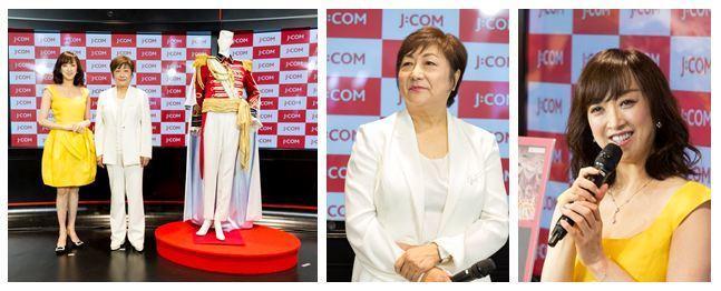 J:COM × タカラヅカ・スカイ・ステージ Present 衣装・パネル展&トークショー