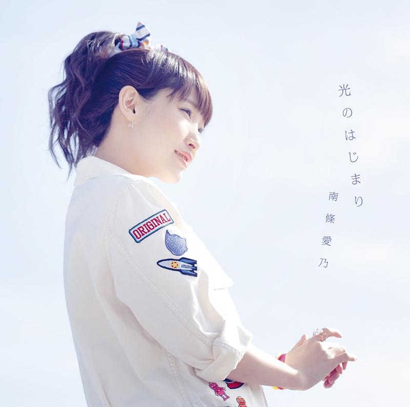初回限定盤【CD+特典DVD】:GNCA-0477/¥1,800+税