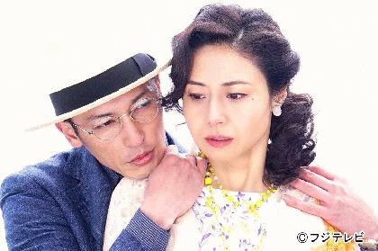 松嶋菜々子出演の二夜連続ドラマ『女の勲章』 テーマソングは薬師丸ひろ子の「追憶」に決定