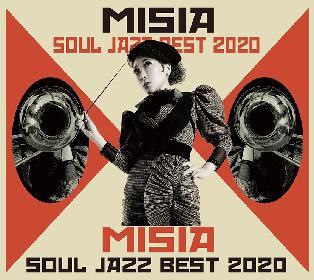 "MISIA、約7年ぶりとなるベストアルバムを1月に発売決定 コンセプトは""SOUL JAZZ"""