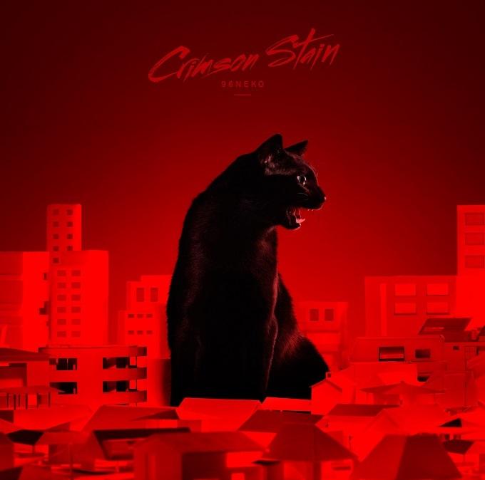 「Crimson Stain」初回生産限定盤
