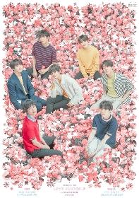 BTS、ワールドスタジアムツアー・日本最終公演のライブビューイングが全国275館で決定