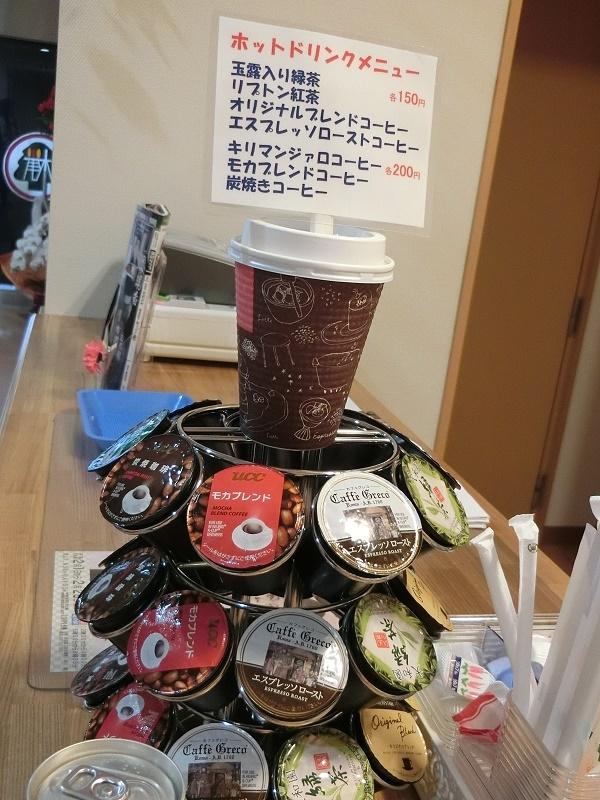 たくさんの種類から選べるコーヒー。