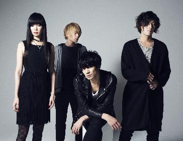 """a flood of circle、サポートギタリスト""""アオキテツ""""が正式加入 再び4人組ロックンロールバンドへ"""