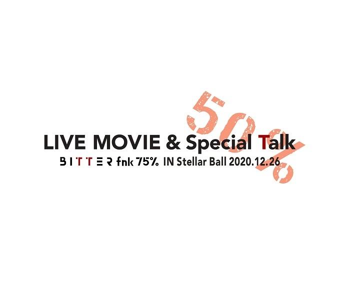 『LIVE MOVIE & Special Talk 50% B I T T E R fnk 75%  IN Stellar Ball 2020.12.26』