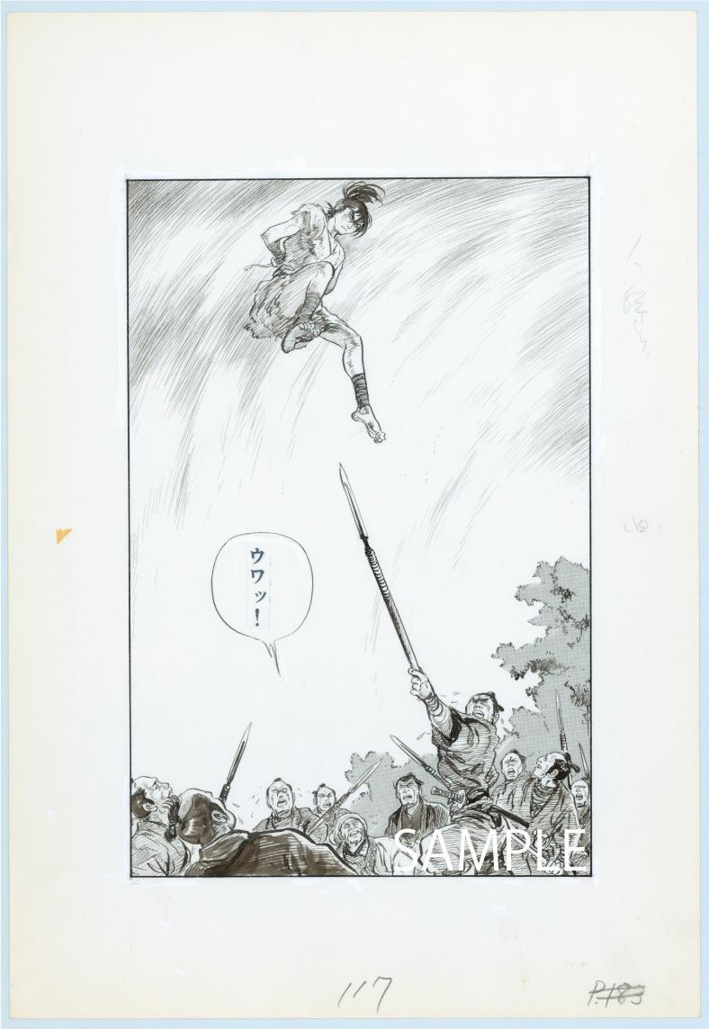 「カムイ外伝」(C) 白土三平、岡本鉄二