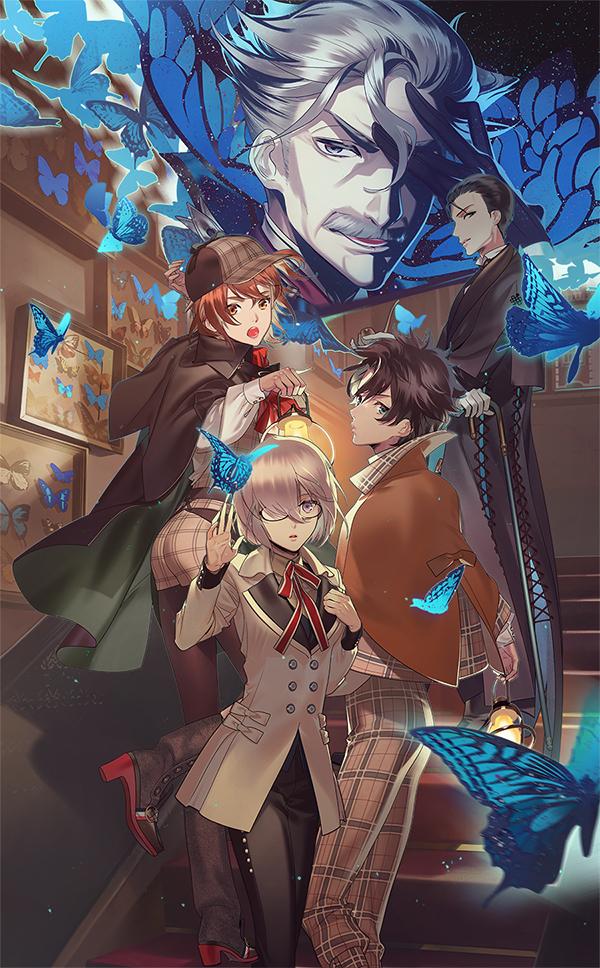 Fate/Grand Order×リアル脱出ゲーム「謎特異点Ⅰ ベーカー街からの脱出」のメインビジュアル