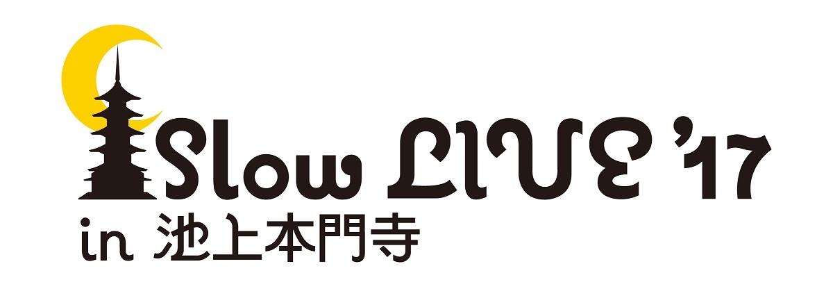 Slow LIVE '17 in 池上本門寺
