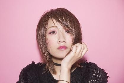 高橋みなみ、セカンドシングル「孤独は傷つかない」のミュージックビデオをGYAO先行公開