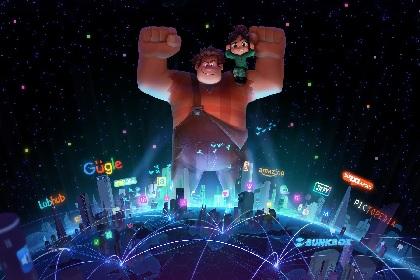 『シュガー・ラッシュ』続編『シュガー・ラッシュ:オンライン』が2018年冬に日本公開へ ラルフとヴァネロペがネットの世界で大冒険