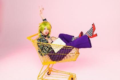 Reol 2ndアルバム『金字塔』収録曲をダイジェストで楽しめる、お菊が手掛けたクロスフェード映像を公開