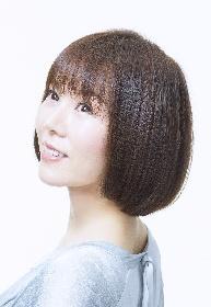 半﨑美子のツアーで本人と合唱する団体を募集、「明日へ奏でる!合唱プロジェクト」始動
