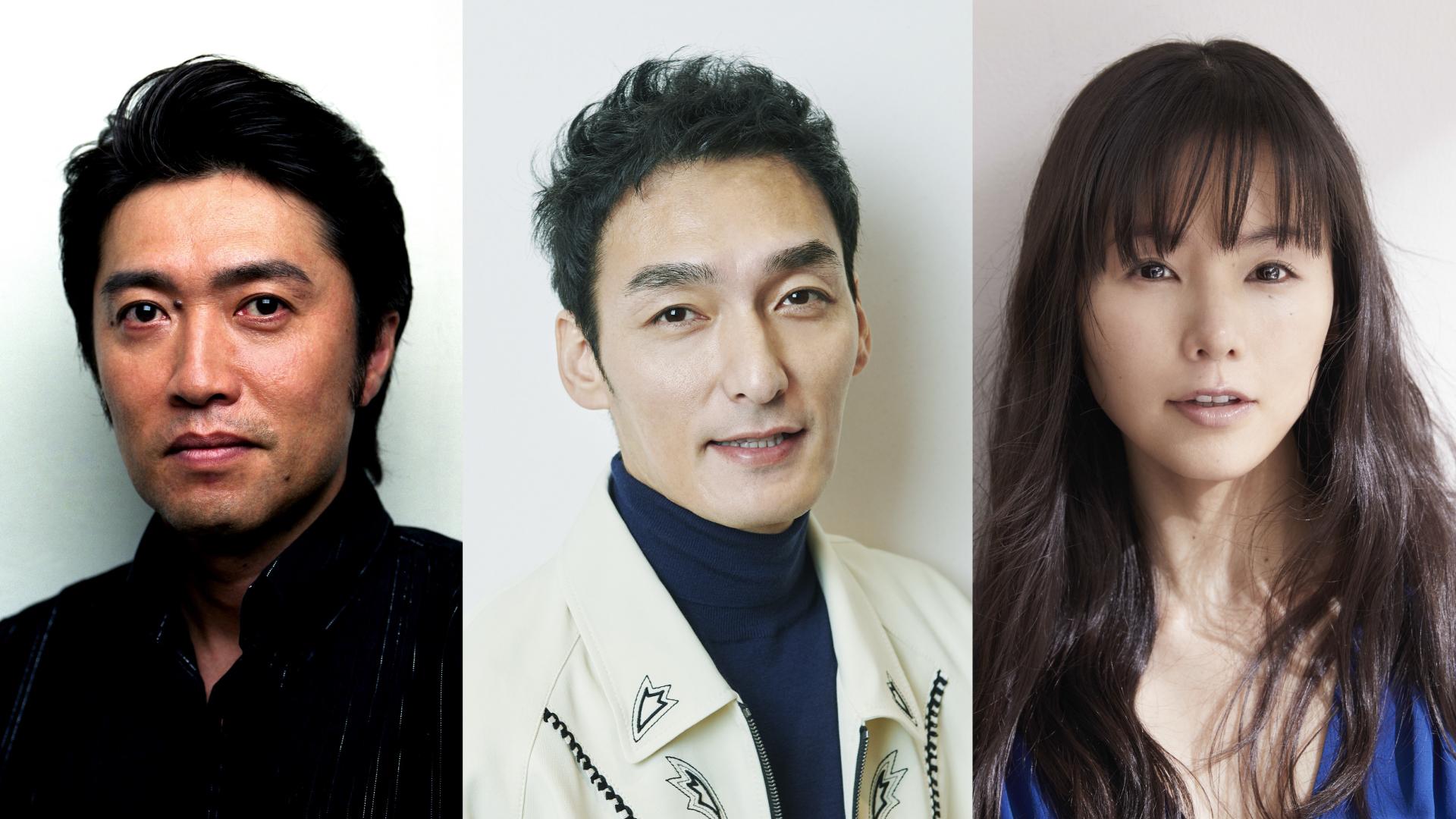 (左から)池田成志、草彅剛、小西真奈美