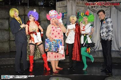 ビッグ・マム、歌姫アンに悪魔の実も!? ONE PIECE「なりきりコンテスト2017」オフィシャルレポート