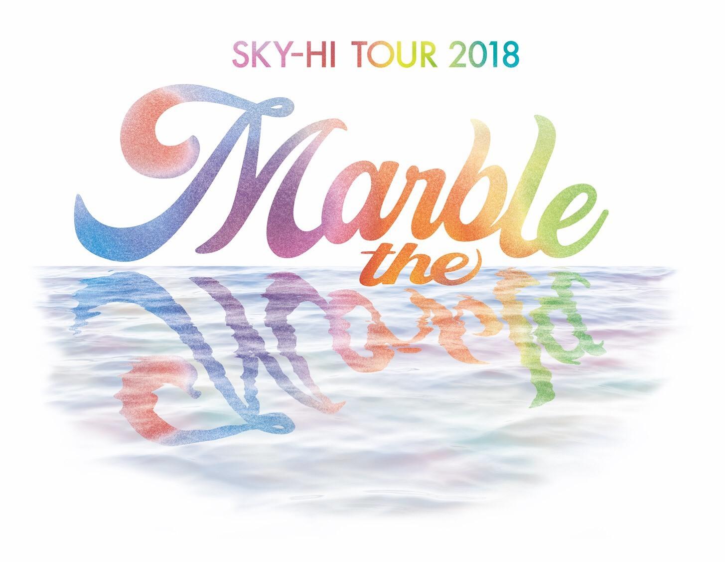 Marble -SKY-HI Round A Ground 2017-