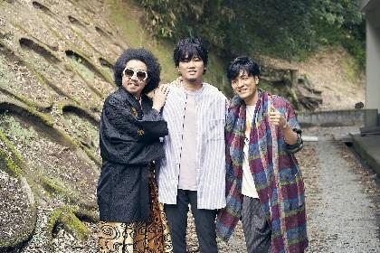 秦 基博 ニューアルバム『コペルニクス』限定盤の『HATA EXPO』ライブ映像に森山直太朗、レキシと披露した「ひまわりの約束」も収録