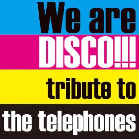 the telephonesトリビュート曲目明らかに、FBYの参加も決定