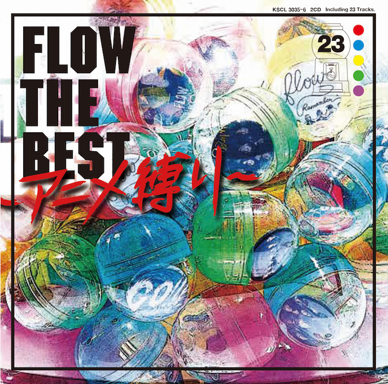 『FLOW THE BEST ~アニメ縛り~』通常盤