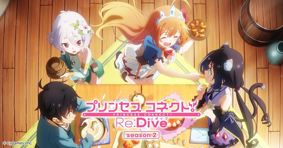 アニメ『プリンセスコネクト!Re:Dive Season 2』制作決定 ティザー ...
