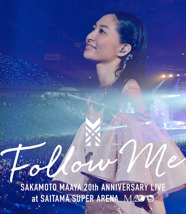 """坂本真綾「坂本真綾20周年記念LIVE """"FOLLOW ME"""" at さいたまスーパーアリーナ」Blu-rayジャケット"""