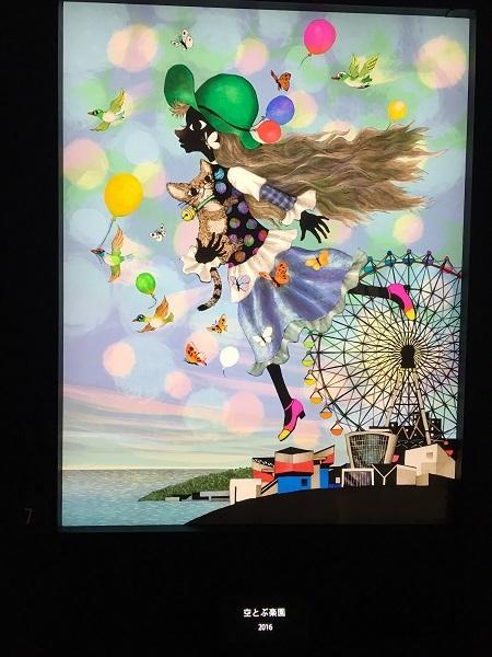 『空飛ぶ楽園』2016  (C)Seiji Fujishiro/HoriPro