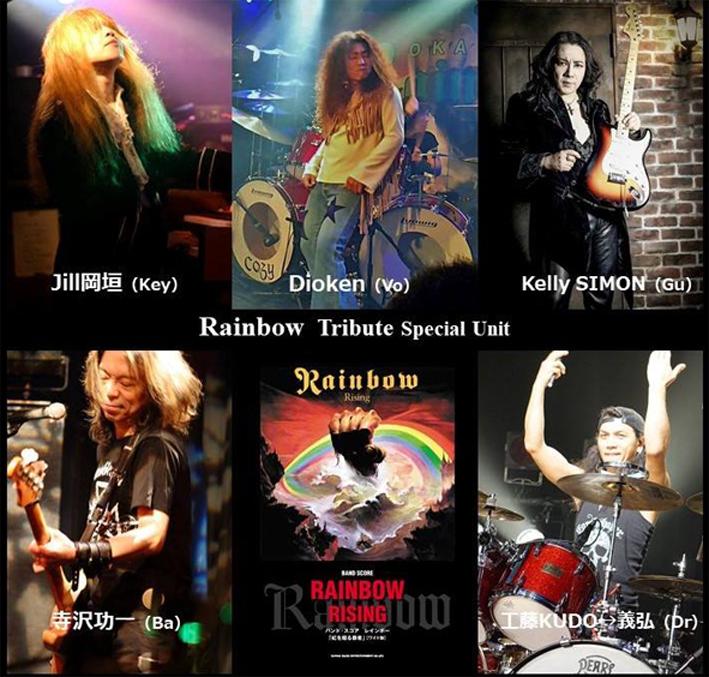 Rainbow Tribute Special Unit as Rainbow