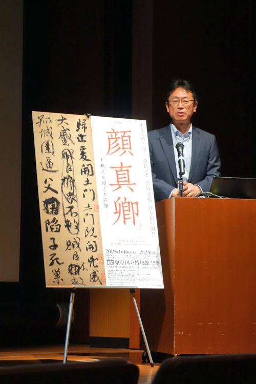 東京国立博物館 学芸企画部長 富田淳氏