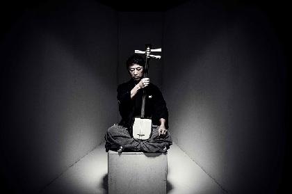 三味線演奏家・上妻宏光、超絶技巧のテクニックを動画で公開 ソロデビュー20周年を祝し、市川海老蔵ら各界著名人からのコメントも到着