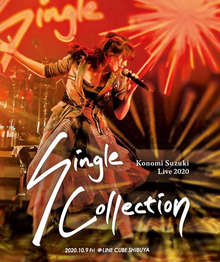 『鈴木このみ Live 2020 ~Single Collection~』Blu-rayジャケット