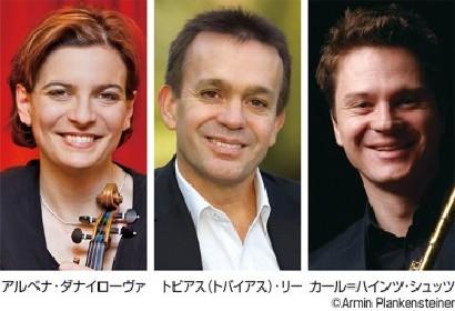 ウィーン・スペシャル・ガラ ウィーン・フィル3人の首席による至高のモーツァルト