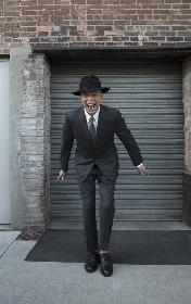 デヴィッド・ボウイ 『No Plan - EP』をCDフォーマットで3月22日に緊急発売