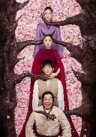 NODA・MAP『贋作 桜の森の満開の下』が2019年3月にTV放送 圧巻の舞台を4K映像でお届け