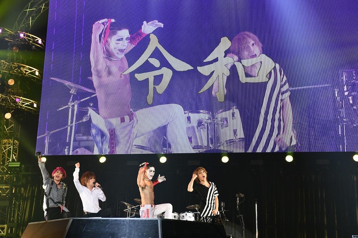 ゴールデンボンバー (C)テレビ朝日ドリームフェスティバル2019 / 写真:岸田哲平