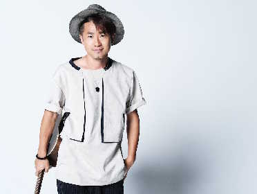 ナオト・インティライミの新曲「Invitation」がフジ系TV番組『ライオンのグータッチ』新テーマソングに