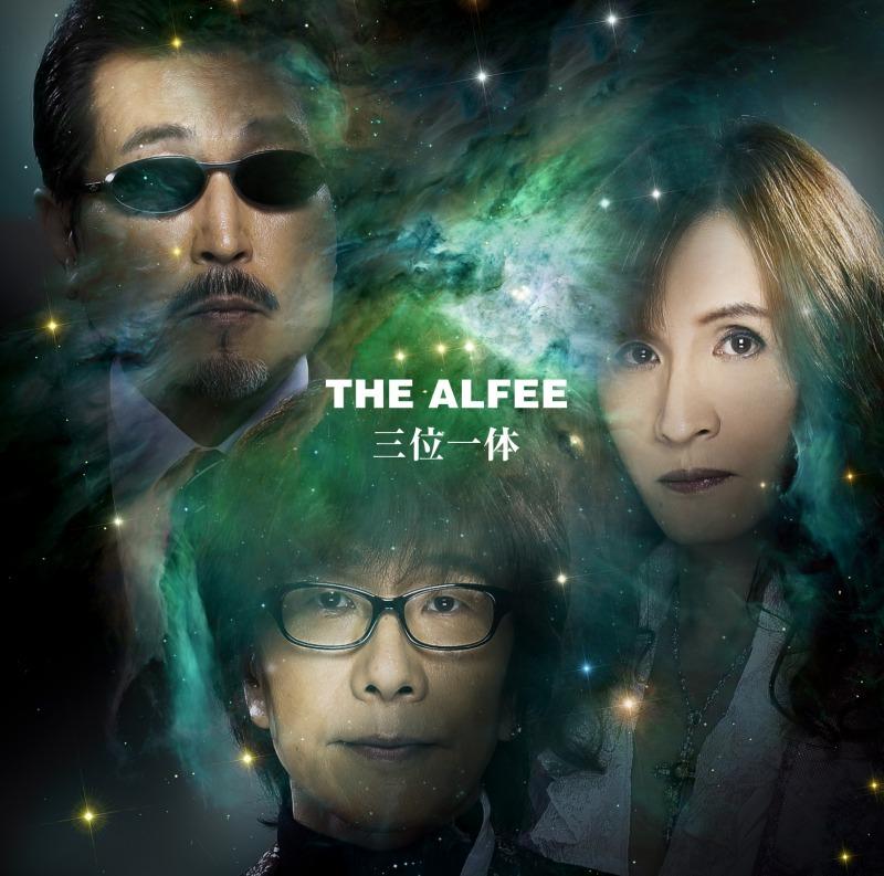 THE ALFEE『三位一体』通常盤
