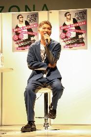 EXILE SHOKICHIがラゾーナ川崎でトークイベント EXILE AKIRAからのサプライズコメントも