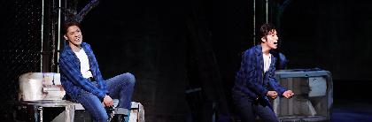 宮野真守、蒼井翔太「今まで見たことのない僕たちに会いに来て」 『ウエスト・サイド・ストーリー』日本キャスト版 Season1が開幕