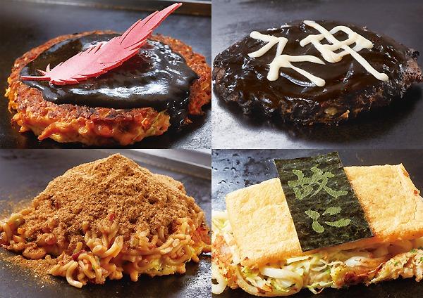 (左上から時計回りに:クロウのお好み焼き、 アイオーンのお好み焼き、 ヤイバのお好み焼き、 ロムのお好み焼き)