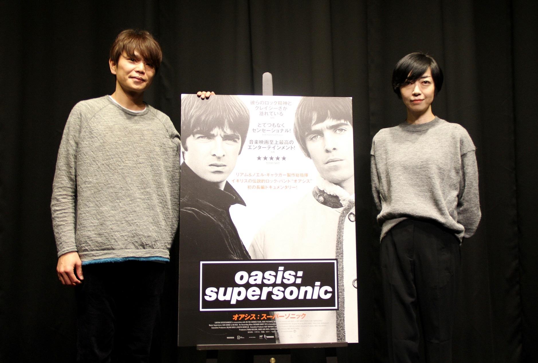 左から、ASIAN KUNG-FU GENERATION・喜多建介、粉川しの氏