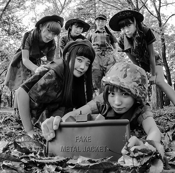 BiSH「FAKE METAL JACKET」ジャケット