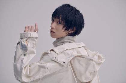 植田圭輔、ニューアルバムリード曲「キャンバス」が『musicるTV』3月度オープニングテーマに決定 スペシャルリリースイベントも発表