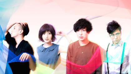 テスラは泣かない。の新曲3曲が東名阪ラジオ局で同日オンエア解禁